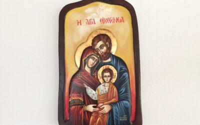 Festa della Santa Famiglia di Gesù